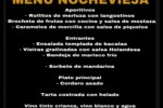 Oferta de Posada Cabaña Real de Carreteros: CENA DE NOCHE VIEJA
